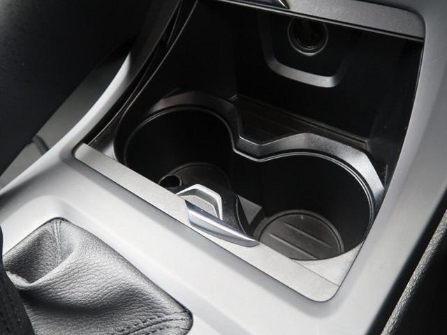 xDrive 18d 4WD 純正HDDナビ インテリジェントセーフティ レーンディパーチャーウォーニング LEDヘッドライト コンフォートアクセス(52枚目)