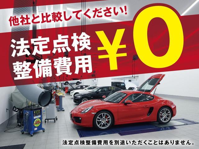 「レクサス」「IS」「セダン」「福井県」の中古車2