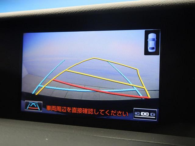 「レクサス」「IS」「セダン」「福井県」の中古車6