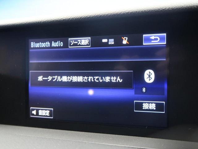 「レクサス」「IS」「セダン」「福井県」の中古車23