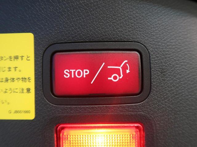 CLA180 シューティングブレーク スポーツ レーダーセーフティパッケージ 純正HDDナビ バックカメラ 電装リアゲート キーレスゴー ブラック18インチアルミホイール(10枚目)