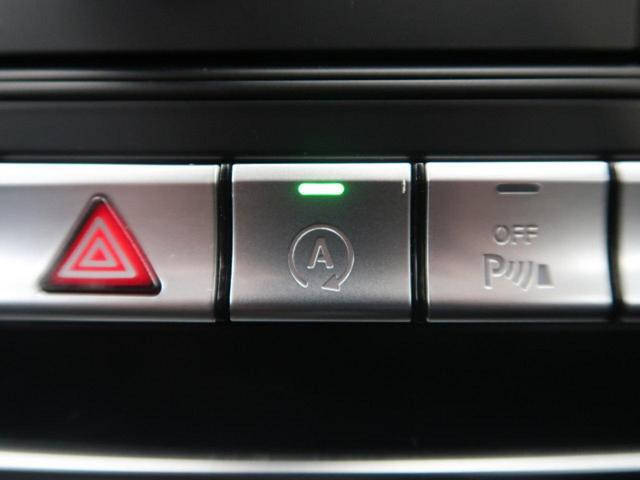 CLA180 シューティングブレーク スポーツ レーダーセーフティパッケージ 純正HDDナビ バックカメラ 電装リアゲート キーレスゴー ブラック18インチアルミホイール(25枚目)