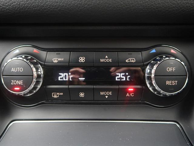 CLA180 シューティングブレーク スポーツ レーダーセーフティパッケージ 純正HDDナビ バックカメラ 電装リアゲート キーレスゴー ブラック18インチアルミホイール(28枚目)