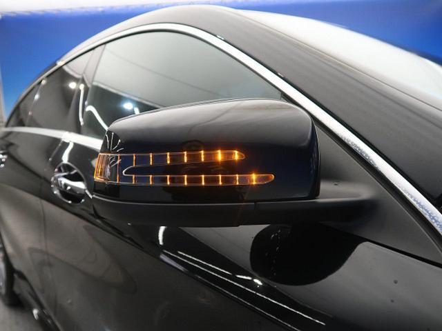 CLA180 シューティングブレーク スポーツ レーダーセーフティパッケージ 純正HDDナビ バックカメラ 電装リアゲート キーレスゴー ブラック18インチアルミホイール(44枚目)