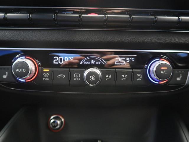 ベースグレード レザーパッケージ LEDライトPKG レッドブレーキキャリパー 黒革シート 純正ナビ フルセグTV バックカメラ ビルトインETC アクティブクルーズコントロール スマートキー 純正18インチAW(25枚目)
