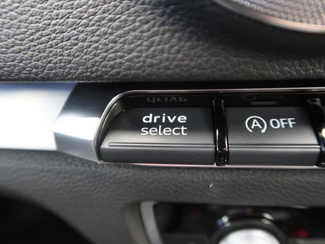 ベースグレード レザーパッケージ LEDライトPKG レッドブレーキキャリパー 黒革シート 純正ナビ フルセグTV バックカメラ ビルトインETC アクティブクルーズコントロール スマートキー 純正18インチAW(27枚目)