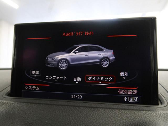 ベースグレード レザーパッケージ LEDライトPKG レッドブレーキキャリパー 黒革シート 純正ナビ フルセグTV バックカメラ ビルトインETC アクティブクルーズコントロール スマートキー 純正18インチAW(43枚目)