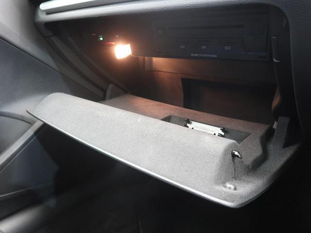 ベースグレード レザーパッケージ LEDライトPKG レッドブレーキキャリパー 黒革シート 純正ナビ フルセグTV バックカメラ ビルトインETC アクティブクルーズコントロール スマートキー 純正18インチAW(57枚目)