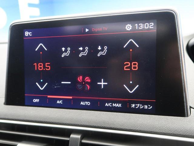 GT ブルーHDi パノラミックサンルーフ 衝突軽減ブレーキ アクティブクルーズコントロール フルLEDヘッドライト 純正ナビ フルセグTV バックカメラ ETC 電動リアゲート ハーフレザーシート 革巻きステアリング(45枚目)
