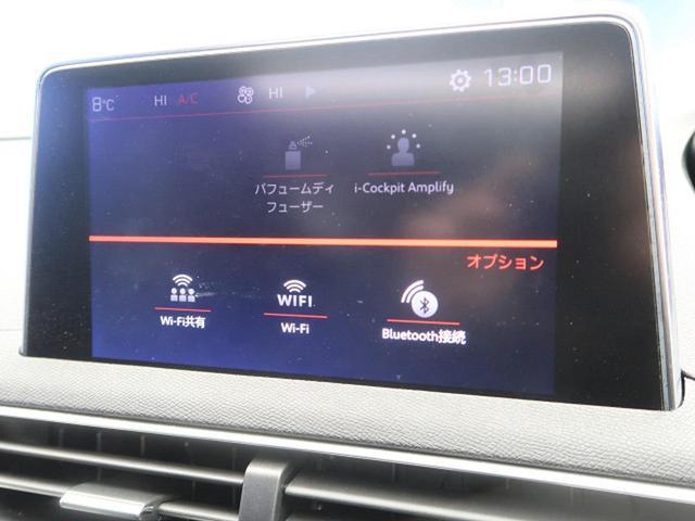 GT ブルーHDi パノラミックサンルーフ 衝突軽減ブレーキ アクティブクルーズコントロール フルLEDヘッドライト 純正ナビ フルセグTV バックカメラ ETC 電動リアゲート ハーフレザーシート 革巻きステアリング(46枚目)