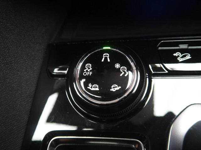 GT ブルーHDi パノラミックサンルーフ 衝突軽減ブレーキ アクティブクルーズコントロール フルLEDヘッドライト 純正ナビ フルセグTV バックカメラ ETC 電動リアゲート ハーフレザーシート 革巻きステアリング(57枚目)