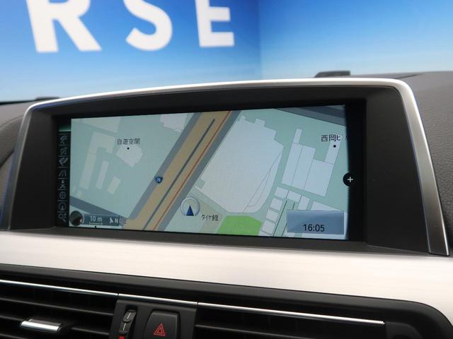 640iグランクーペ Mスポーツパッケージ パノラマルーフ LEDヘッドライト 黒革シート 衝突軽減ブレーキ レーンキーピングアシスト 純正ナビ フルセグTV バックカメラ ミラーETC スマートキー 純正19インチAw(6枚目)