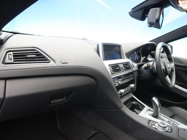640iグランクーペ Mスポーツパッケージ パノラマルーフ LEDヘッドライト 黒革シート 衝突軽減ブレーキ レーンキーピングアシスト 純正ナビ フルセグTV バックカメラ ミラーETC スマートキー 純正19インチAw(10枚目)