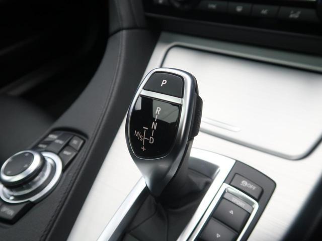 640iグランクーペ Mスポーツパッケージ パノラマルーフ LEDヘッドライト 黒革シート 衝突軽減ブレーキ レーンキーピングアシスト 純正ナビ フルセグTV バックカメラ ミラーETC スマートキー 純正19インチAw(11枚目)