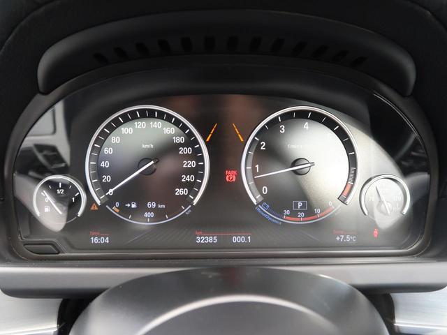 640iグランクーペ Mスポーツパッケージ パノラマルーフ LEDヘッドライト 黒革シート 衝突軽減ブレーキ レーンキーピングアシスト 純正ナビ フルセグTV バックカメラ ミラーETC スマートキー 純正19インチAw(15枚目)