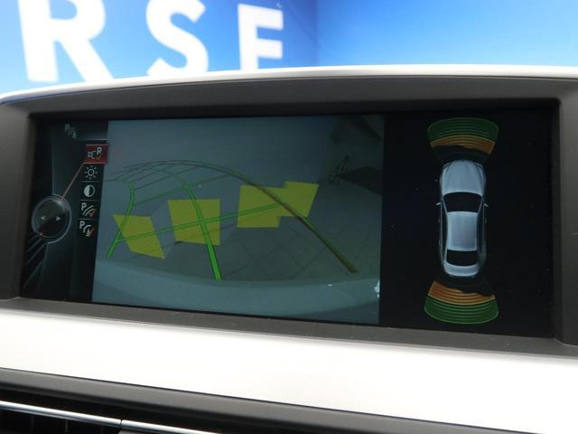 640iグランクーペ Mスポーツパッケージ パノラマルーフ LEDヘッドライト 黒革シート 衝突軽減ブレーキ レーンキーピングアシスト 純正ナビ フルセグTV バックカメラ ミラーETC スマートキー 純正19インチAw(24枚目)