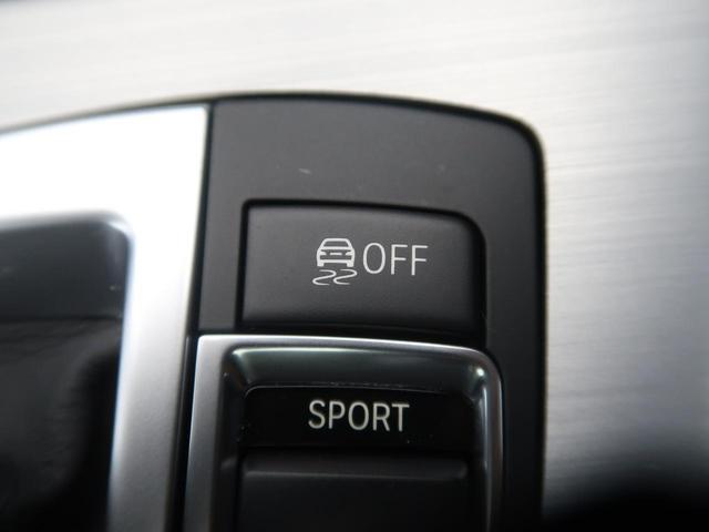 640iグランクーペ Mスポーツパッケージ パノラマルーフ LEDヘッドライト 黒革シート 衝突軽減ブレーキ レーンキーピングアシスト 純正ナビ フルセグTV バックカメラ ミラーETC スマートキー 純正19インチAw(26枚目)