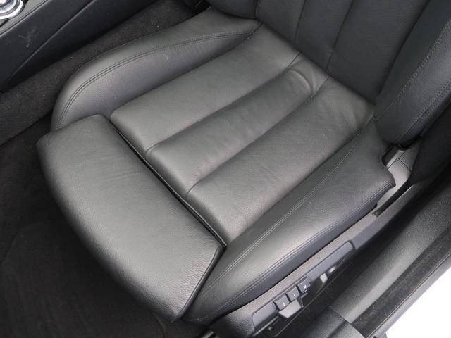 640iグランクーペ Mスポーツパッケージ パノラマルーフ LEDヘッドライト 黒革シート 衝突軽減ブレーキ レーンキーピングアシスト 純正ナビ フルセグTV バックカメラ ミラーETC スマートキー 純正19インチAw(33枚目)