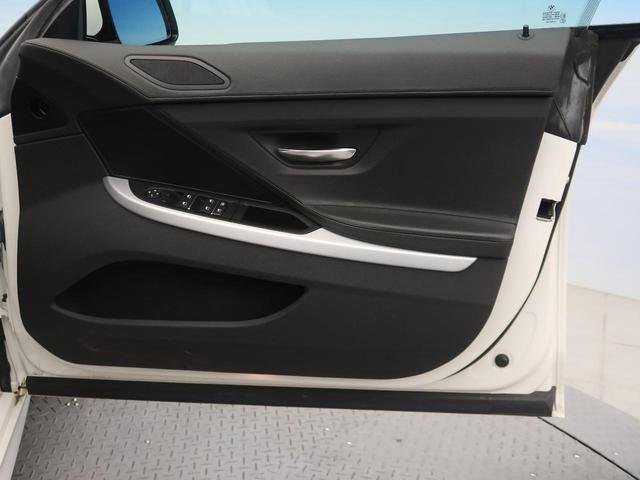640iグランクーペ Mスポーツパッケージ パノラマルーフ LEDヘッドライト 黒革シート 衝突軽減ブレーキ レーンキーピングアシスト 純正ナビ フルセグTV バックカメラ ミラーETC スマートキー 純正19インチAw(36枚目)