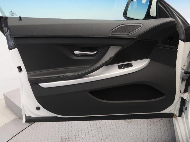 640iグランクーペ Mスポーツパッケージ パノラマルーフ LEDヘッドライト 黒革シート 衝突軽減ブレーキ レーンキーピングアシスト 純正ナビ フルセグTV バックカメラ ミラーETC スマートキー 純正19インチAw(37枚目)