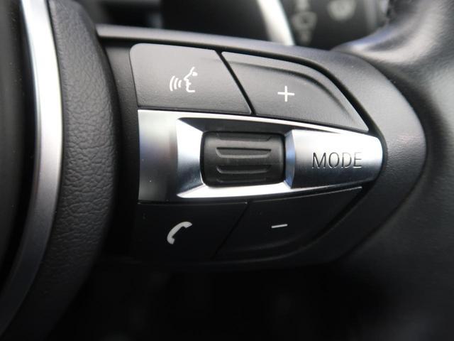 640iグランクーペ Mスポーツパッケージ パノラマルーフ LEDヘッドライト 黒革シート 衝突軽減ブレーキ レーンキーピングアシスト 純正ナビ フルセグTV バックカメラ ミラーETC スマートキー 純正19インチAw(48枚目)