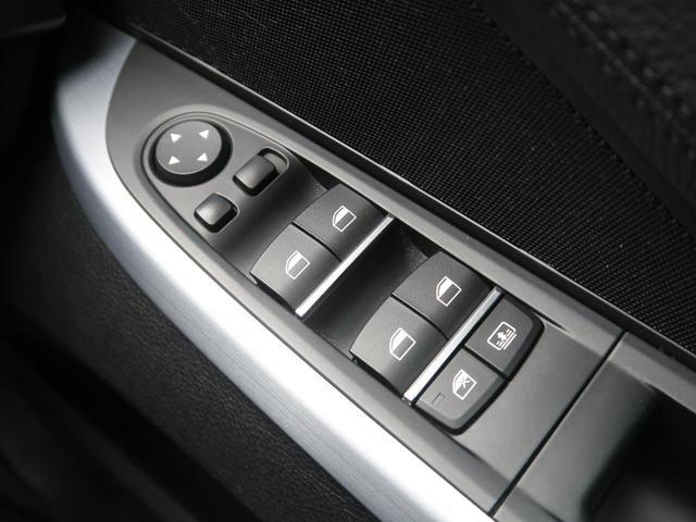 640iグランクーペ Mスポーツパッケージ パノラマルーフ LEDヘッドライト 黒革シート 衝突軽減ブレーキ レーンキーピングアシスト 純正ナビ フルセグTV バックカメラ ミラーETC スマートキー 純正19インチAw(51枚目)