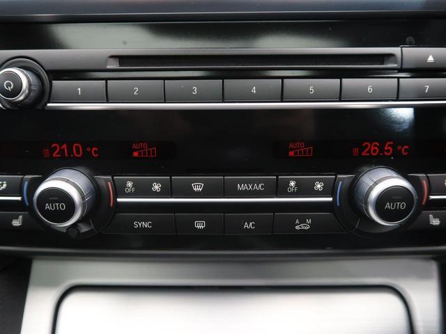 640iグランクーペ Mスポーツパッケージ パノラマルーフ LEDヘッドライト 黒革シート 衝突軽減ブレーキ レーンキーピングアシスト 純正ナビ フルセグTV バックカメラ ミラーETC スマートキー 純正19インチAw(52枚目)