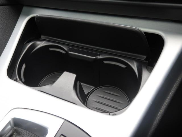 640iグランクーペ Mスポーツパッケージ パノラマルーフ LEDヘッドライト 黒革シート 衝突軽減ブレーキ レーンキーピングアシスト 純正ナビ フルセグTV バックカメラ ミラーETC スマートキー 純正19インチAw(54枚目)
