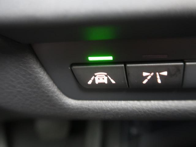 640iグランクーペ Mスポーツパッケージ パノラマルーフ LEDヘッドライト 黒革シート 衝突軽減ブレーキ レーンキーピングアシスト 純正ナビ フルセグTV バックカメラ ミラーETC スマートキー 純正19インチAw(63枚目)