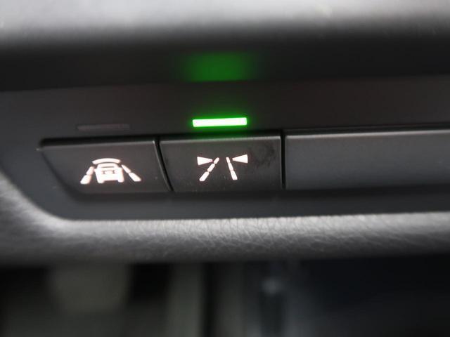 640iグランクーペ Mスポーツパッケージ パノラマルーフ LEDヘッドライト 黒革シート 衝突軽減ブレーキ レーンキーピングアシスト 純正ナビ フルセグTV バックカメラ ミラーETC スマートキー 純正19インチAw(64枚目)