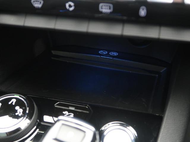 GT ブルーHDi パノラミックサンルーフ 純正ナビ フルセグTV バックカメラ フルLEDヘッドライト 純正18インチAW ハーフレザーシート 電動リアゲート ワイヤレススマホチャージャ グリップコントロール(59枚目)