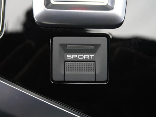 GT ブルーHDi パノラミックサンルーフ 純正ナビ フルセグTV バックカメラ フルLEDヘッドライト 純正18インチAW ハーフレザーシート 電動リアゲート ワイヤレススマホチャージャ グリップコントロール(63枚目)
