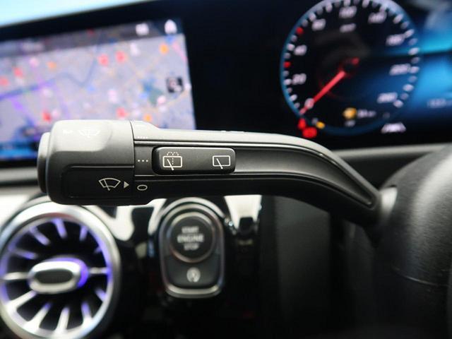 A180 スタイル AMGライン ワンオーナー レザーエクスクルーシブPKG アドバンスドOKG レーダーセーフティPKG ナビゲーションPKG サンルーフ(55枚目)