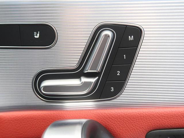 A180 スタイル AMGライン ワンオーナー レザーエクスクルーシブPKG アドバンスドOKG レーダーセーフティPKG ナビゲーションPKG サンルーフ(62枚目)