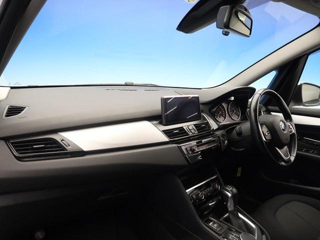 218iグランツアラー 自社買取車両 プラスパッケージ インテリジェントセーフティ 車線逸脱警告 純正HDDナビ フロントカメラ リアビューカメラ(10枚目)