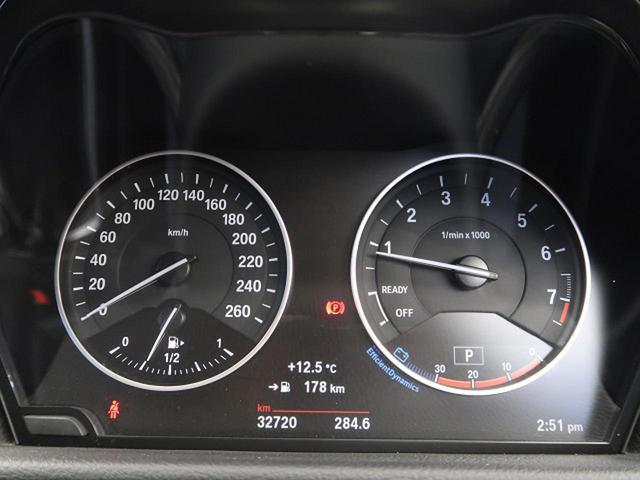 218iグランツアラー 自社買取車両 プラスパッケージ インテリジェントセーフティ 車線逸脱警告 純正HDDナビ フロントカメラ リアビューカメラ(16枚目)