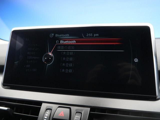 218iグランツアラー 自社買取車両 プラスパッケージ インテリジェントセーフティ 車線逸脱警告 純正HDDナビ フロントカメラ リアビューカメラ(53枚目)