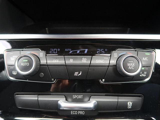 218iグランツアラー 自社買取車両 プラスパッケージ インテリジェントセーフティ 車線逸脱警告 純正HDDナビ フロントカメラ リアビューカメラ(54枚目)