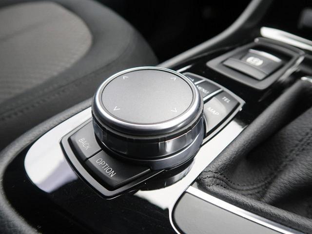 218iグランツアラー 自社買取車両 プラスパッケージ インテリジェントセーフティ 車線逸脱警告 純正HDDナビ フロントカメラ リアビューカメラ(59枚目)