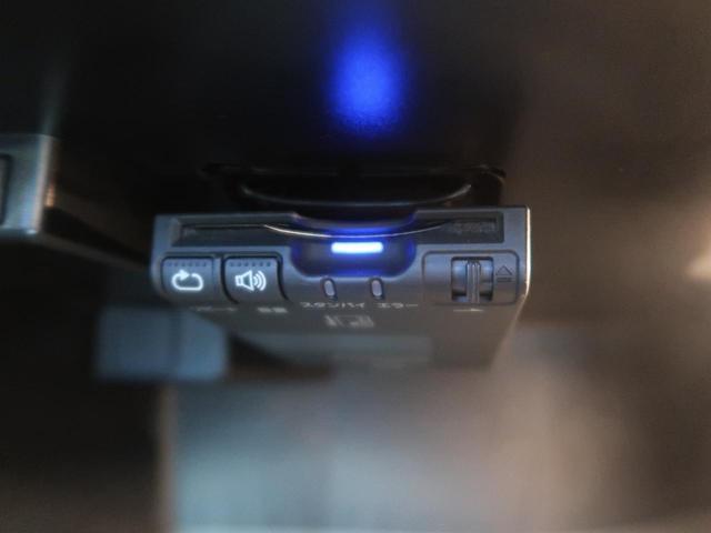 116i スポーツ 純正HDDナビ バックカメラ ETC TVチューナー HIDヘッドライト オートライト 純正16インチAW 前席スポーツシート(レッドステッチ入り) デュアルオートAC リアパークソナー(9枚目)