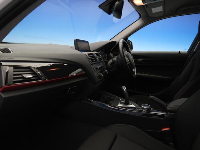116i スポーツ 純正HDDナビ バックカメラ ETC TVチューナー HIDヘッドライト オートライト 純正16インチAW 前席スポーツシート(レッドステッチ入り) デュアルオートAC リアパークソナー(10枚目)