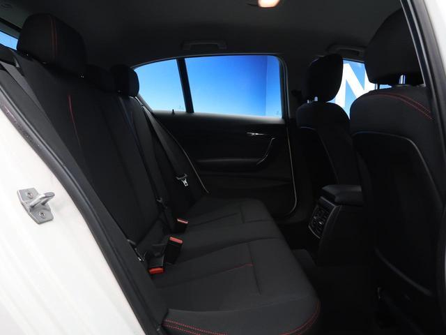 116i スポーツ 純正HDDナビ バックカメラ ETC TVチューナー HIDヘッドライト オートライト 純正16インチAW 前席スポーツシート(レッドステッチ入り) デュアルオートAC リアパークソナー(13枚目)
