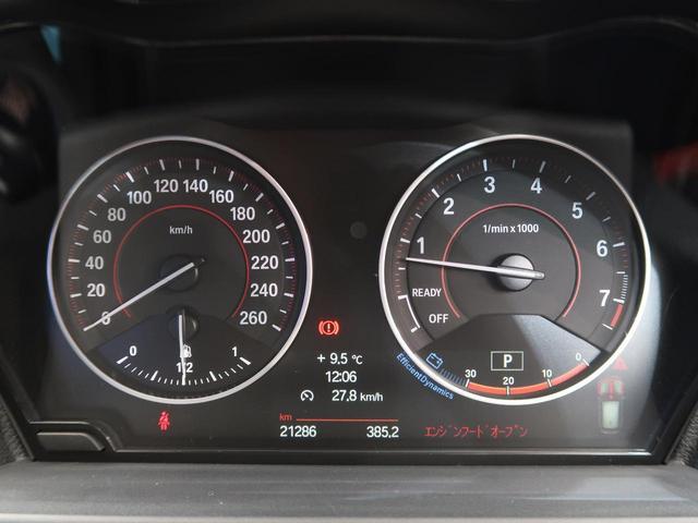 116i スポーツ 純正HDDナビ バックカメラ ETC TVチューナー HIDヘッドライト オートライト 純正16インチAW 前席スポーツシート(レッドステッチ入り) デュアルオートAC リアパークソナー(15枚目)