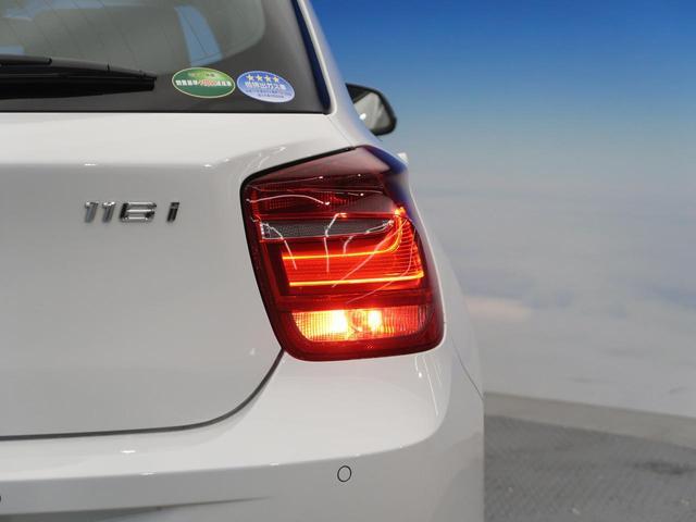 116i スポーツ 純正HDDナビ バックカメラ ETC TVチューナー HIDヘッドライト オートライト 純正16インチAW 前席スポーツシート(レッドステッチ入り) デュアルオートAC リアパークソナー(41枚目)