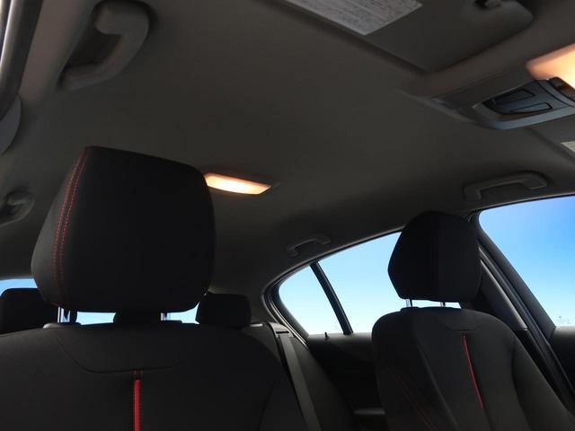 116i スポーツ 純正HDDナビ バックカメラ ETC TVチューナー HIDヘッドライト オートライト 純正16インチAW 前席スポーツシート(レッドステッチ入り) デュアルオートAC リアパークソナー(44枚目)