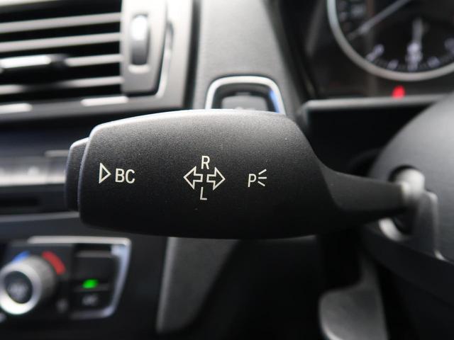 116i スポーツ 純正HDDナビ バックカメラ ETC TVチューナー HIDヘッドライト オートライト 純正16インチAW 前席スポーツシート(レッドステッチ入り) デュアルオートAC リアパークソナー(47枚目)