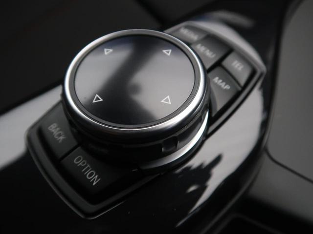 116i スポーツ 純正HDDナビ バックカメラ ETC TVチューナー HIDヘッドライト オートライト 純正16インチAW 前席スポーツシート(レッドステッチ入り) デュアルオートAC リアパークソナー(53枚目)