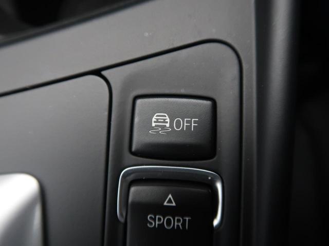 116i スポーツ 純正HDDナビ バックカメラ ETC TVチューナー HIDヘッドライト オートライト 純正16インチAW 前席スポーツシート(レッドステッチ入り) デュアルオートAC リアパークソナー(54枚目)
