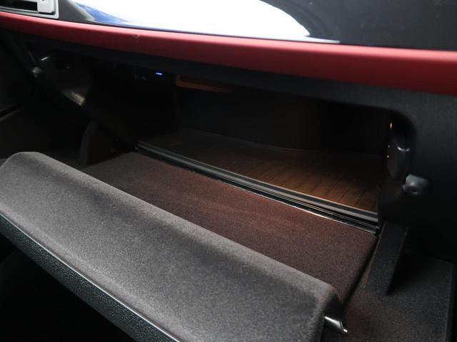 116i スポーツ 純正HDDナビ バックカメラ ETC TVチューナー HIDヘッドライト オートライト 純正16インチAW 前席スポーツシート(レッドステッチ入り) デュアルオートAC リアパークソナー(55枚目)