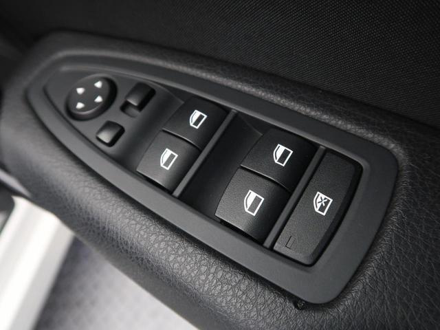 116i スポーツ 純正HDDナビ バックカメラ ETC TVチューナー HIDヘッドライト オートライト 純正16インチAW 前席スポーツシート(レッドステッチ入り) デュアルオートAC リアパークソナー(56枚目)